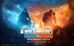 I giganti del cinema Godzilla e Kong lottano per la supremazia in World of Warships